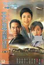 SECRET OF THE HEART 天地豪情 1997 part 3 end TVB 5DVD (NON ENG SUB) ALL REGION