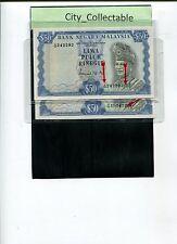 MALAYSIA 1972 $50 ISMAIL 2ND SERIES A/30 193473 & A/50 ERROR GEF++ # 203