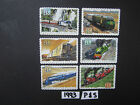 Australian Stamps: 1993 Trains P&S Used
