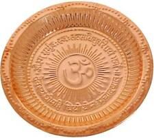(5 inch) Copper Pooja Plates Thali for Diwali Hindu Puja Thali Copper Pooja Plat
