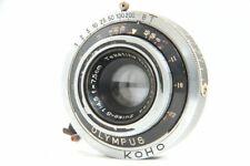 Rare Takatiho Tokyo Zuiko S 7.5cm (75mm) F4.5 f/4.5 OLYMPUS KOHO Shutter #2765