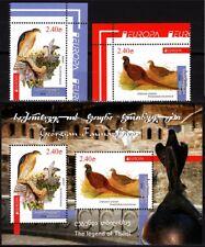 GEORGIA 2019-03 EUROPA: National Birds. Fauna. CORNER Set & Souvenir sheet, MNH