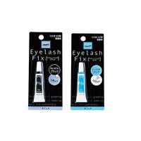 F254 Japan KOJI Makeup False Eyelash Fix Glue Adhesive Made In Japan