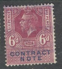 King George V - 6d Mauve - Contract Note