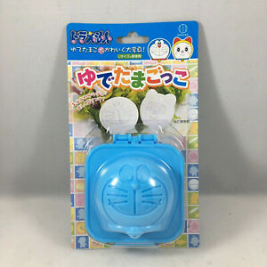 Japanese Yudetama Gokko Blue Doraemon Bento Box BOILED EGG MOLD, Made in Japan