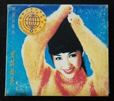 Hong Kong Pop Song CD GiGi Lai Chi 黎姿 gi gi lai ~