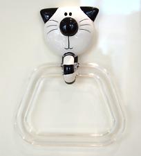 Black Towel Ring Towel Rails Ebay