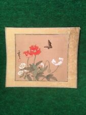 Vintage Silk Painting On Cardboard Opium Poppy & Butterfly Signed Original #Q