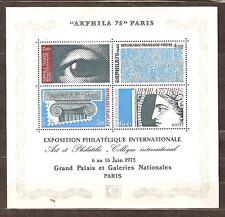 FRANCE 1975...SOUVENIR SHEET N° 7...YT 12€. .INTERNATIONAL PHILATELIC EXHIBITION