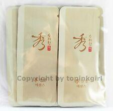 30pcs x Sooryehan  Ginseng Essence, Anti Wrinkle Ginseng Serum New WHOO