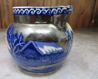 Antique WEDGWOOD FALLOW DEER PLATINUM CREAMER PITCHER AL7890-L ETRURIA BARLASTON