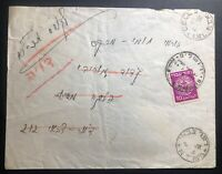 1948 Jerusalem Israel Doar Ivri Cover To Doar Zwai Soldier In Special Forces