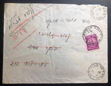 1948 Jerusalem Israel Doar Ivri Cover To Doar Zwai Soldier In Special Forces