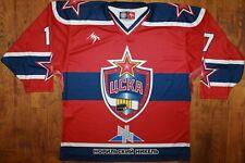 Vintage HC CSKA Moscow Valeri Borisovich Kharlamov #17 Hockey Jersey