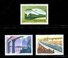 China 1979 T36 Railway Construction Stamps