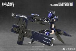 NUKE MATRIX 1/12 Cyber Forest F.O.X LONG RANGE STRIKER UINT Special Gift version