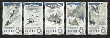 CHINA PRC SC#828-32,  Chinese Mountaineering Achievemnets-Mountain Climbers  MNH