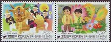 Korea - SC 2304-05 Traditional Folk Game (Joint issued Philippines) 2v 2009