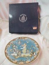 Germany Villeroy & Boch Mettlach Collector Plate Snow White & 7 Dwarves MIB