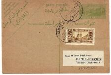 SYRIA 1932 3p VIEW OF BOSRA POSTAL CARD UPRATED 1 1/2p DAMAS TO BERLIN GERMANY R