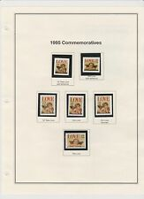 U.S. 1995 Commemorative Year Set, 84 items (8 scans) COMPLETE, mNH Fine