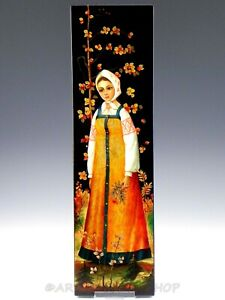 "1975 Russian Fedoskino Lacquer 16""X4.5"" PAINTING PLAQUE FOLK GIRL WALL HANGING"