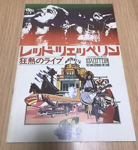 Led Zeppelin The Song Remains the Same Movie Program Japan 1976