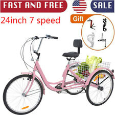 24inch Adult Tricycles 7 Speed 3-Wheel Bike Cruise Trike Elder/Teens sport Bike
