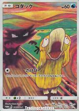 Pokémon - Psyduck (Munch: A Retrospective campaign) : 286/XY-P