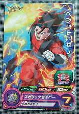 Dragon Ball Heroes V-Jump No. PJS-15