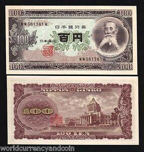 JAPAN 100 YEN P90 b 1953 x 100 Pcs TAISUKE DIET UNC ORIGINAL BUNDLE PACK NOTE