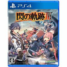 Falcom Eiyuu Densetsu Sen no Kiseki III SONY PS4 PLAYSTATION 4 JAPANESE VERSION