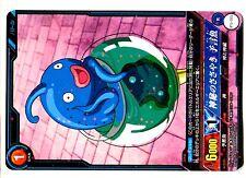 DBZ Carte DRAGON BALL JAPANESE Card Next-Generation N° BT1-031 HOLO