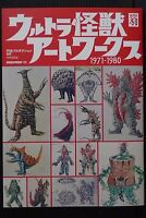 JAPAN Ultraman Monster / Ultra Kaijuu Art Works 1971-1980 (Art Book)