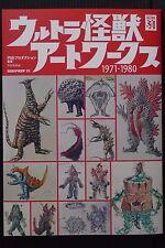 JAPAN Ultraman Monster / Ultra Kaijuu Art Works 1971-1980 (Art Book)
