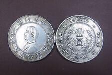 "One piece of Chinese republic president "" Sun ZhongShan"" coin"