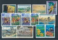 [328857] Japan good lot of stamps very fine MNH