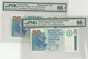 2003 Hong Kong Standard Chartered Bank $200 AA & ZZ PMG 66 Gem-Unc
