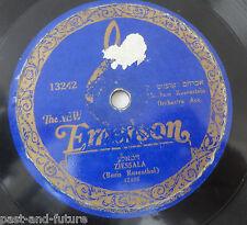 JEWISH YIDDISH 78 RECORD, EMERSON, SHA SHA DER REBBE GEHT, ADOLF KING