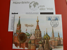 * Numisbrief  Russland 10 Rubel *(ALB36)