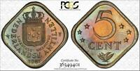 1981 NETHERLANDS-ANTILLES 5 CENTS BU PCGS MS66 COLOR TONED ONLY 2 GRADED HIGHER