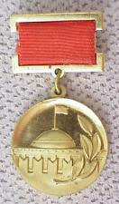1970s.RUSSIAN SOVIET RARE AWARD BADGE STATE PRIZE MEDAL MINISTERS USSR ORDER PIN