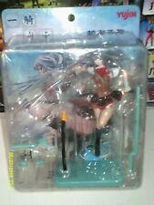 Yujin SR Series Ikki Tousen: Chou-Un PVC Figure brand new