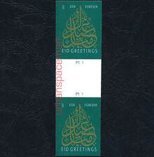 4800a Eid 2013 Imperf Vertical Pair w/ Horizontal Gutter & Plate # Calligraphy