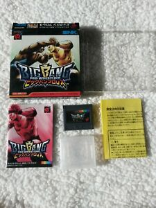 Big Bang Pro Wrestling pocket neo geo cart game kit