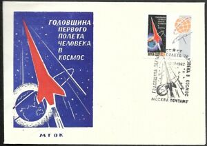 """Soviet Space Cover 1962. Gagarin """"Vostok 1"""" Launch 1st Anniv. Moscow ##04"""