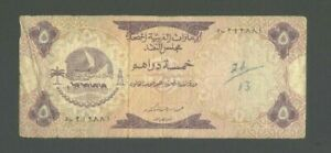 UNITED ARAB EMIRATES P-2,1973,5 Dirhams Banknote