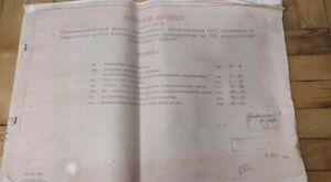 Album Сollection Tragedy CHERNOBYL Union Nuclear LIQUIDATOR Document Sample USSR