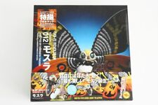 KAIYODO SCI-FI REVOLTECH No. 012 - MOTHRA - JAPAN