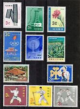 Ryukyu (11) Commemoratives Stamps Collection of 1964-65 Unused LH